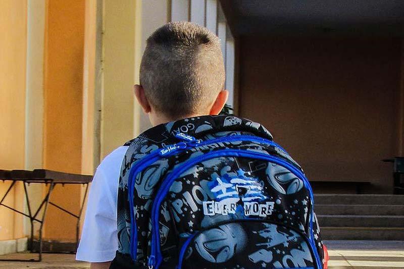 Ne dobd ki a megunt iskolatáskád, tolltartód, vagy hátizsákod!